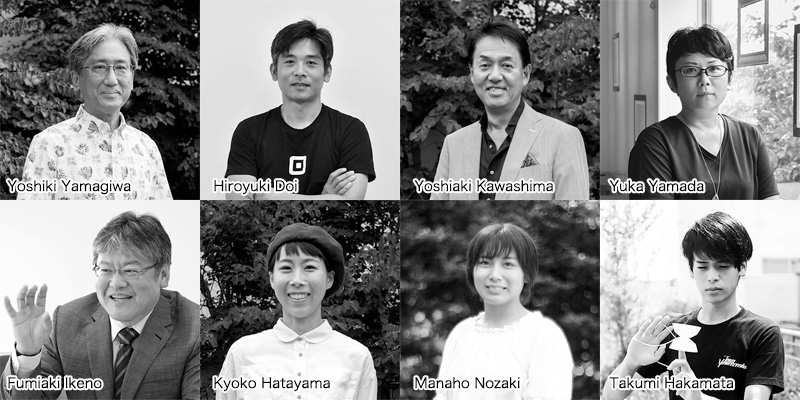 Photo: TEDxHamamatsu 2017 Speakers