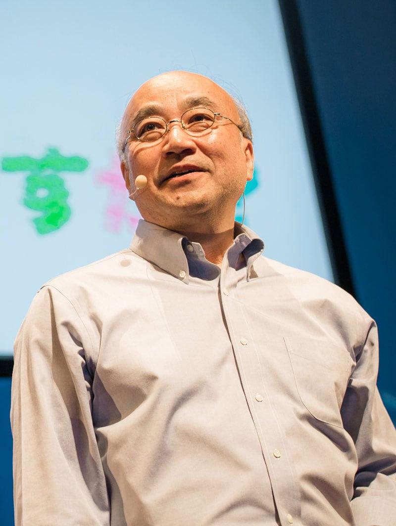 Photo: Takahiko Hariyama