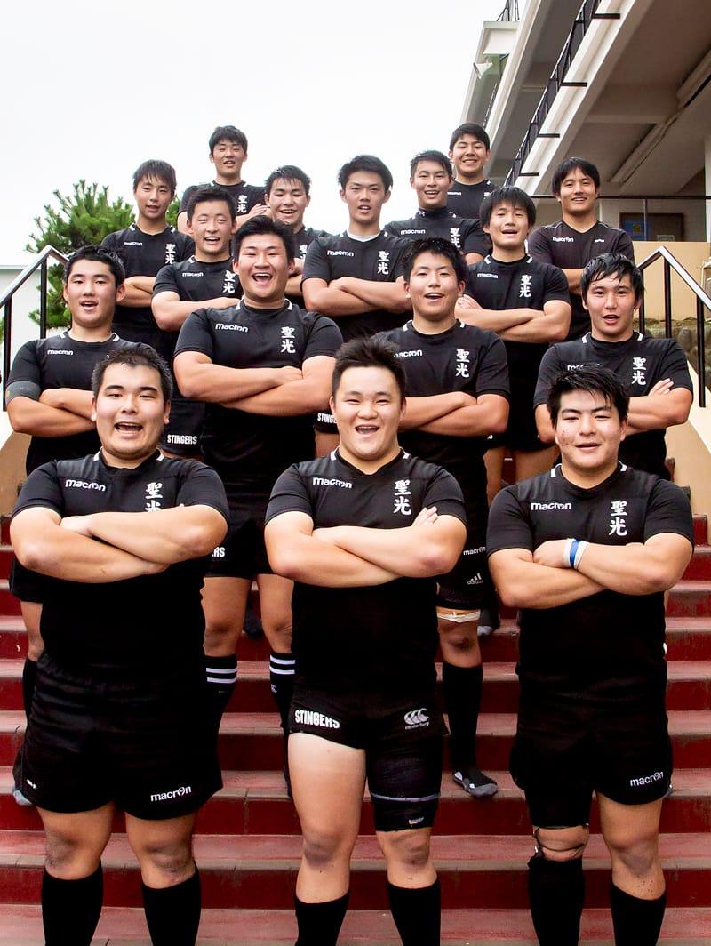 Photo: Shizuoka Seiko Gakuin Rugby Team