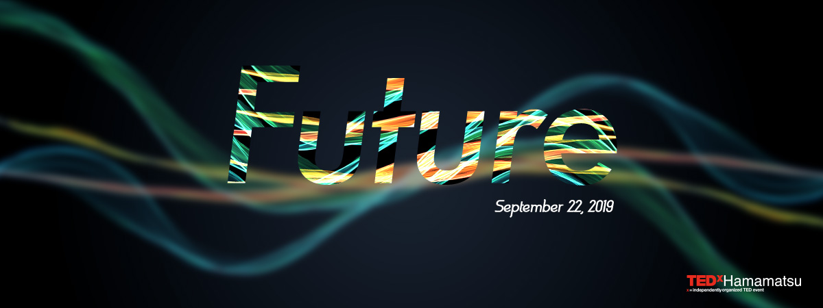 Future - September 22, 2019