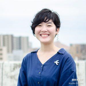 Photo: Miyoko Katsuno