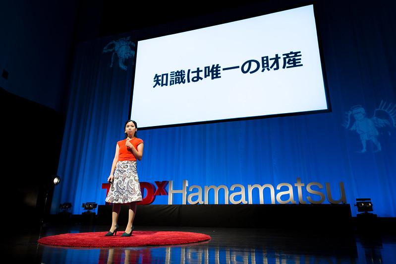 TEDxHamamatsuに登壇する鈴木ステラさん「知識は唯一の財産」