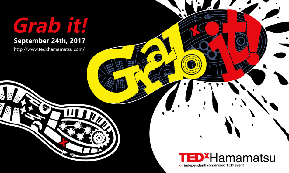 TEDxHamamatsu 2017 Main visual