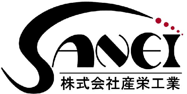 株式会社 産栄工業